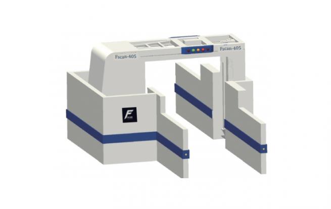 FScan – 405 Konteyner ve Tır Tarama Cihazı
